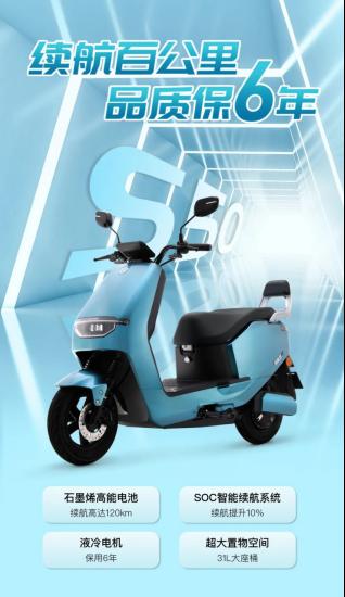 绿源电动车液冷电机,让你的电动车动力续航质变!