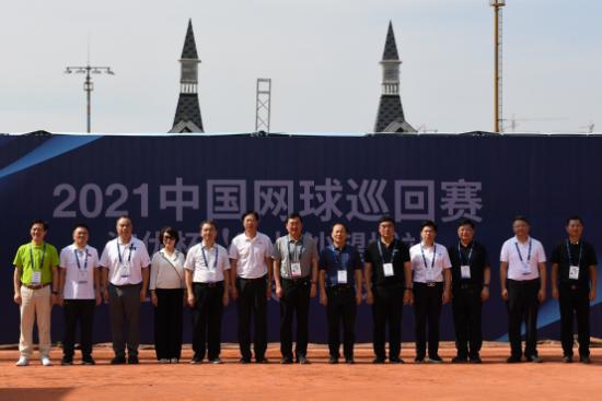2021中国网球巡回赛CTA1000长沙望城站开幕式圆满举行