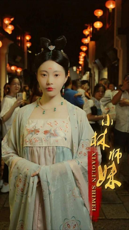 上有天堂 下有苏杭 七里山塘惊现千年难遇唐装美女