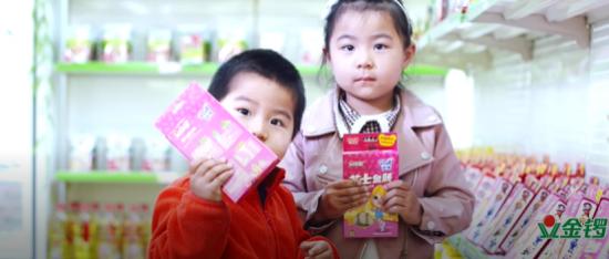 """金锣哈啰伙伴 开启""""健康儿童香肠""""消费的新篇章"""