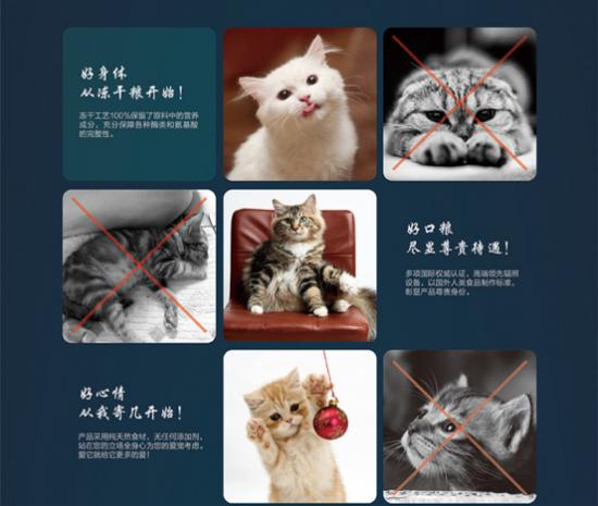 欧力优全价全猫种冻干猫粮味道如何?
