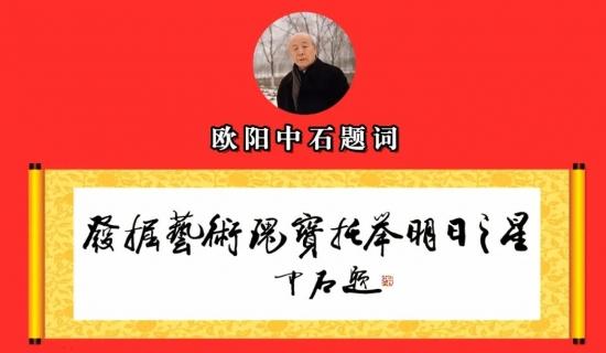 荆为平 —— 中国文化高级职称国家高级美术师(高级职称证书)