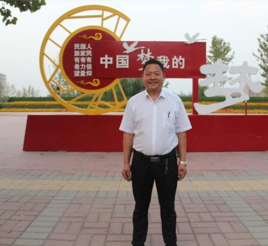 中国艺术名家推荐委员会副主席——苏志刚