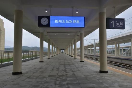 朝凌高铁开通运营,锦州铁警相伴同行!