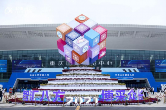 科大讯飞再续山城之约,科大讯飞AI学习机亮相2021智博会