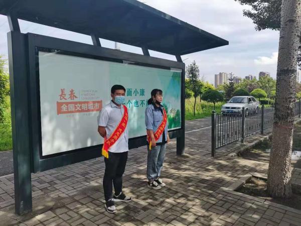 三车队开展公交导乘志愿服务活动
