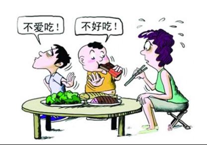 小孩食欲不好不爱吃饭怎么办?有经验的宝妈这样说