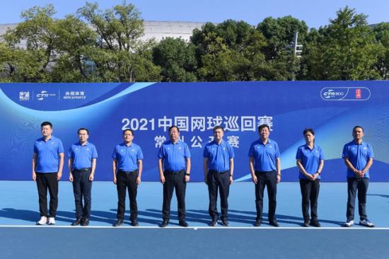 2021年中国网球巡回赛CTA800常州站开幕仪式隆重举行