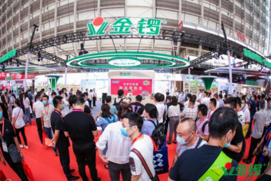 金锣闪耀2021中国国际肉类工业展 引领家庭餐饮肉制品新风尚