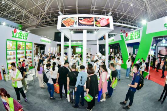 2021中国国际肉类工业展召开在即  金锣餐饮肉制品品牌好厨易将首发亮相