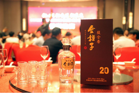 打造优质品类标签,金种子酒凝聚高质量发展势能
