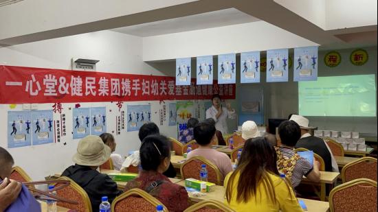 龙牡牌便通胶囊百万例真实世界研究在云南正式启动