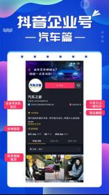 """日活破6亿......揭秘今年最容易卖产品""""捡钱""""的平台"""