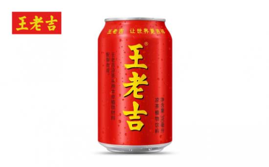 王老吉聚焦节日营销场景,实现吉文化不同场景覆盖